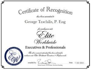 George Trachilis