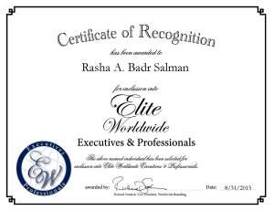 Rasha Salman 1433333